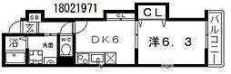 トーシン山坂[1階]の間取り