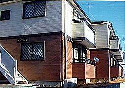 神奈川県川崎市宮前区初山1丁目の賃貸アパートの外観