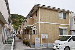 兵庫県姫路市勝原区熊見の賃貸アパートの外観