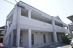 エルアール篠栗[1階]の外観