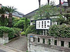 周辺環境:山田内科医院