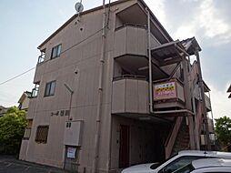 コーポ福田[301号室]の外観