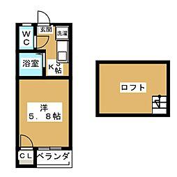 アリビラ名西[2階]の間取り