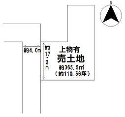 ゲストハウス用地可/東山区福稲御所ノ内町