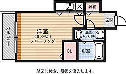 大濠公園駅 4.0万円