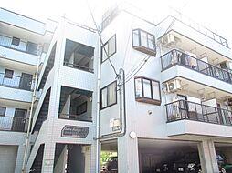 東京都府中市西府町1丁目の賃貸マンションの外観