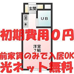 【敷金礼金0円!】センチュリー八王子並木町