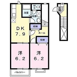 メゾンステイブル A[2階]の間取り