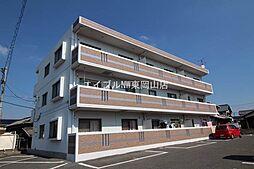 岡山県岡山市東区益野町の賃貸マンションの外観