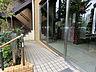 エントランスにはスロープもついており、お子様やご高齢者方への配慮もされています。,2SLDK,面積60.07m2,価格2,480万円,東武東上線 大山駅 徒歩7分,都営三田線 板橋区役所前駅 徒歩5分,東京都板橋区氷川町