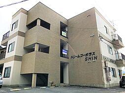 三雲駅 3.2万円