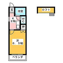 シャトレー中平[2階]の間取り