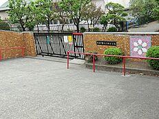 八王子市立山田小学校まで1545m