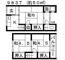 誉田3丁目連棟