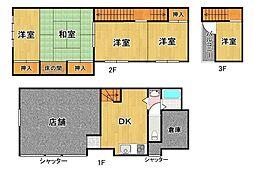 花園町駅 2,980万円