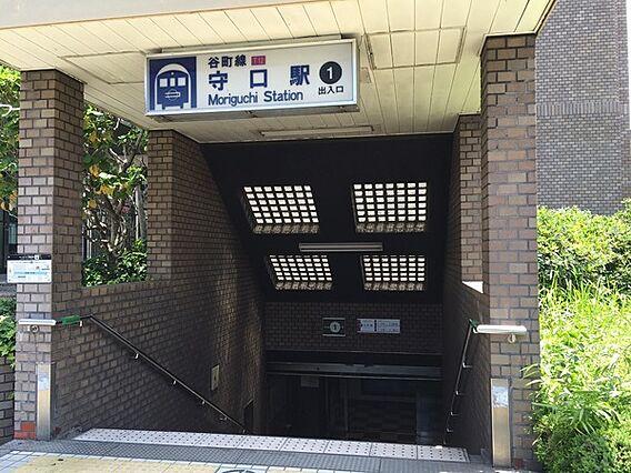 守口駅(Osa...