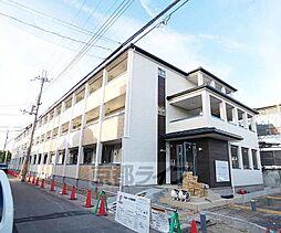 JR東海道・山陽本線 向日町駅 徒歩29分の賃貸アパート
