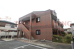 ピュアロイアルIII[1階]の外観