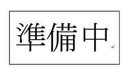 [一戸建] 東京都江戸川区南葛西7丁目 の賃貸【/】の外観
