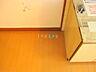 洗面,1DK,面積23.1m2,賃料2.3万円,札幌市営東豊線 元町駅 徒歩6分,札幌市営東豊線 新道東駅 徒歩20分,北海道札幌市東区北二十四条東18丁目4番5号