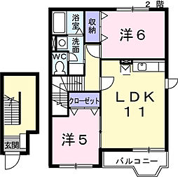 グラス・アリ−バA[2階]の間取り