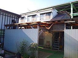 広畑区長町寮[1F号室]の外観