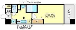 アーデン江坂[12階]の間取り
