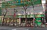周辺,2DK,面積45.03m2,賃料13.2万円,JR中央本線 中野駅 徒歩10分,西武新宿線 新井薬師前駅 徒歩14分,東京都中野区新井2丁目