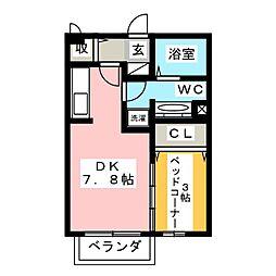 メゾン・プラン・ソレイユ[2階]の間取り