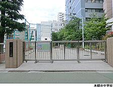本郷台中学校