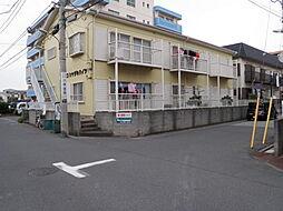 第3宮崎ハイツ[103号室]の外観