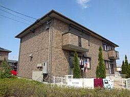 コスモスハウス[1階]の外観