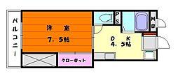 フレール和白[2階]の間取り