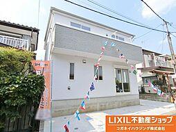 吉野原駅 2,280万円