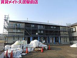 ファミール桜田[2階]の外観