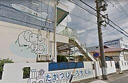 高辻幼稚園…約604m