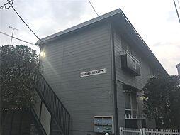 東京都中野区中野1丁目の賃貸アパートの外観