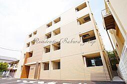 神奈川県平塚市夕陽ケ丘の賃貸マンションの外観