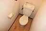 トイレ,3LDK,面積62.72m2,賃料5.7万円,バス 高井北下車 徒歩6分,,広島県広島市佐伯区利松1丁目