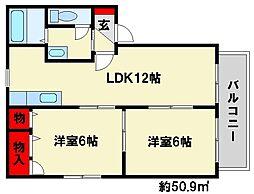 福岡県大野城市大城3丁目の賃貸アパートの間取り