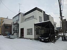 札幌市中央区南十条西20丁目