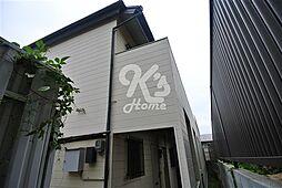 兵庫県神戸市須磨区潮見台町1丁目の賃貸アパートの外観