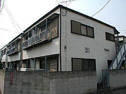 調布ヶ丘ハイツ[2階]の外観