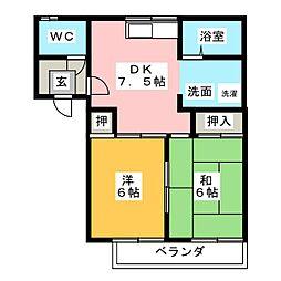 コスモハイツ和佳[1階]の間取り