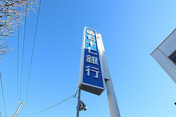 七十七銀行仙台...