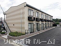 JR筑豊本線 新飯塚駅 徒歩20分の賃貸アパート