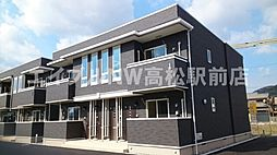 香川県高松市成合町の賃貸アパートの外観