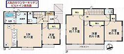 つつじヶ丘駅 5,490万円