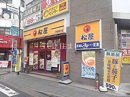 東京都北区赤羽南2丁目の賃貸アパートの外観