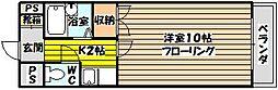コウジィコート菅原[408号室]の間取り